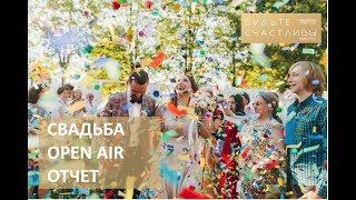 Яркая фуршетная свадьба Арины и Ильи