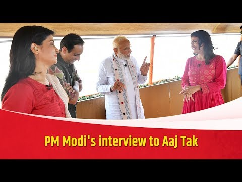 PM Modi's interview to Aaj Tak