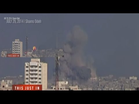 ISRAEL ATTACK ON  GAZA POWER PLANT