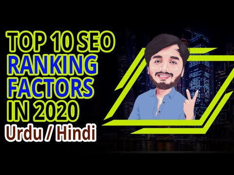 top-10-seo-ranking-factors-in-2020:-urdu-/-hindi