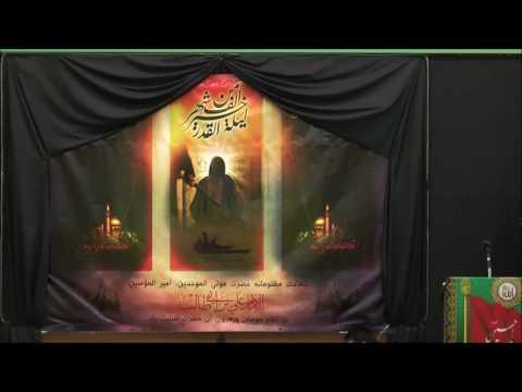 Dua Eftetah Imam Ali Mosque 2016