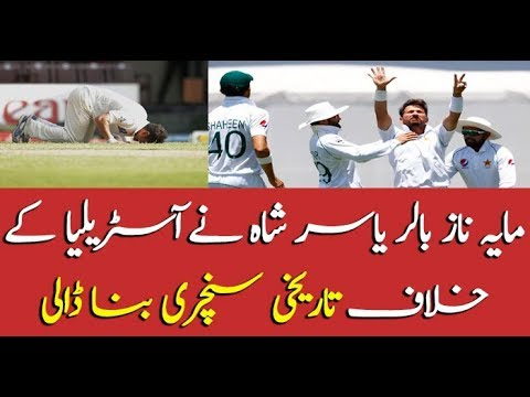 Bowler Yasir Shah scores his first century against Australia