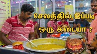 சேலம் 30 வகையான தட்டு வடை செட்  நொறுக்கல்  Thattu vadai set  Onion Set  NorukalPoondu Set