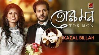 Tor Mon Kazal Billah Mp3 Song Download