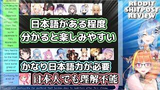 【ホロライブ】海外ニキの考える『ホロライブのメンバーの配信を楽しむのに求められる日本語力』【桐生ココ・星街すいせい】