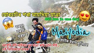Journey Form Jorhat To Mayudia (Arunachal) ... EXTREME JOURNEY ... Assames Motovlog ... must watch