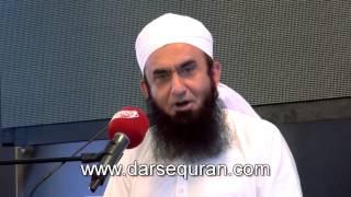 Repeat youtube video (Short Clip #7) Namaz Ka Maqsad - Molana Tariq Jameel (4 Minutes)