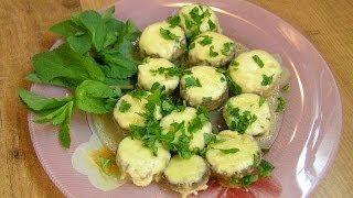 Фаршированные сыром шампиньоны - видео рецепт