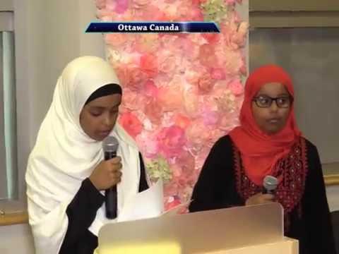 Xaflada qalin jabina dugsiga Ibn Batuta French Islamic School Ottawa Canada