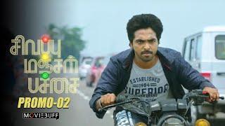 Sivappu Manjal Pachai Moviebuff Promo 02   Siddharth, GV Prakash Directed by Sasi