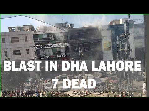 Blast In DHA Lahore Claims Seven Lives 23rd Feb 2017