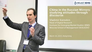 Vladmimir Korovkin: China in the Russian Mirrors