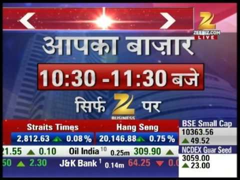 Expert analysis on HDFC shares : Aap ka Bazaar