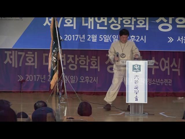 대연장학회 제7회 장학금 수여식 (2) (웃음박사 김영식 교수 웃음강의)