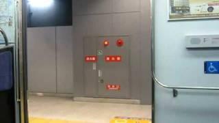 京阪臨時特急「もみじExpress」 ドア閉・発車メロディ 中之島