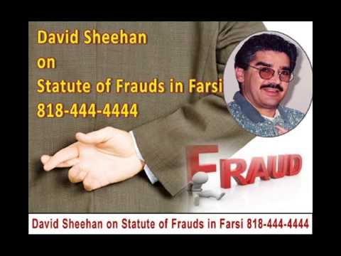 David Sheehan on Statute of Frauds in Farsi