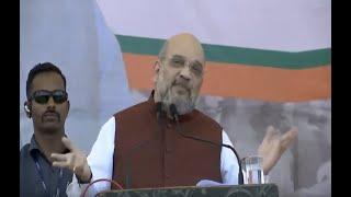 Live : Amit Shah addresses rally in Aheri, Maharashtra.| Maharashtra Assembly election 2019