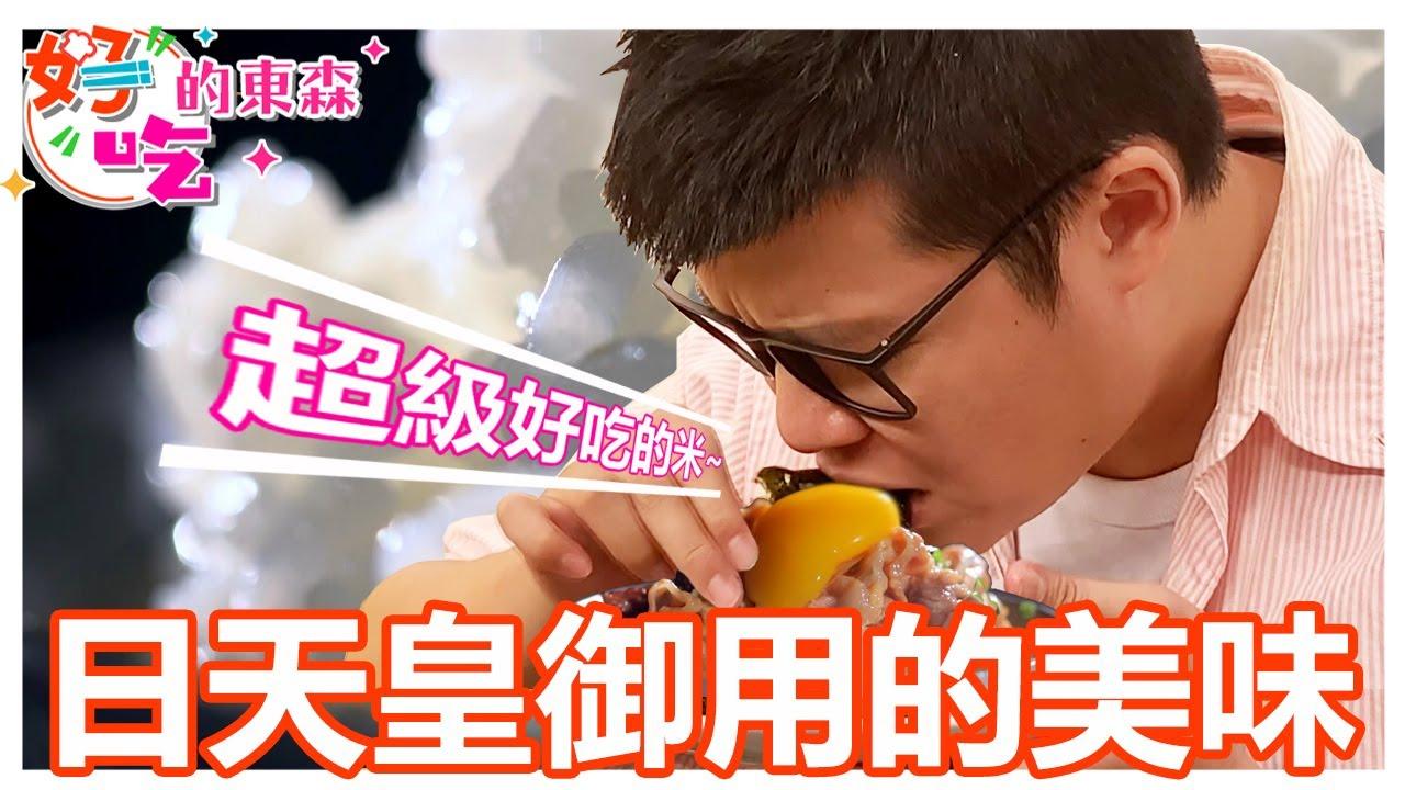 搶購空運🇯🇵日本米~爆香甜米飯🍚 壽司🍣、炸飯糰🍙