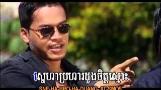 ស្រង់ចិត្ត/Srorng Chet.(Khmer Karaoke)