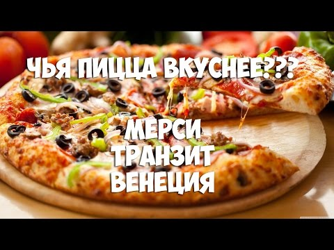 Банкоматы Сбербанка в Белогорске - адреса и карта