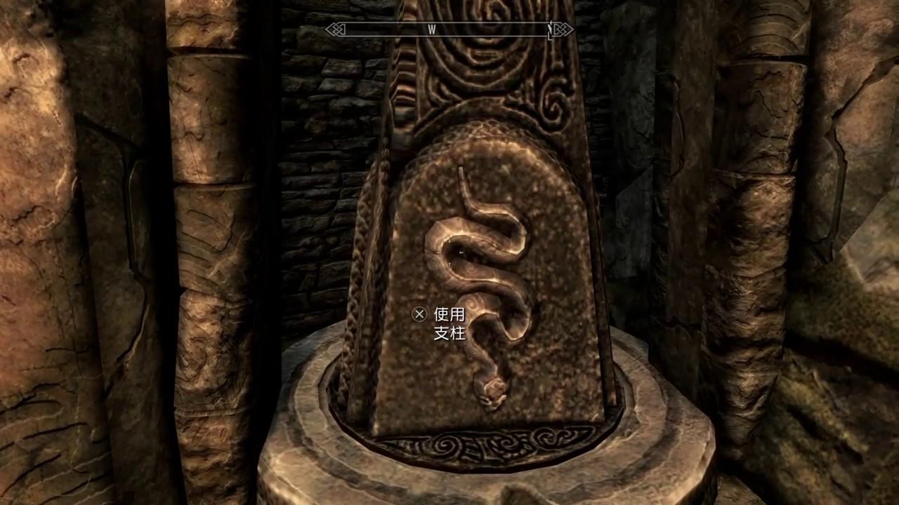 PS4 上古卷軸5 重制版 結果還是要加畫值mod - YouTube
