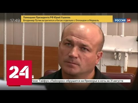 Замглавы омской таможни дали год условно за мошенничество с деньгами