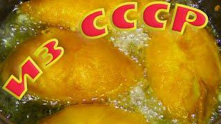 Рецепт жареных пирожков как в СССР