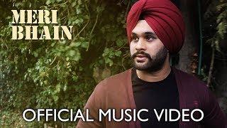 Panjabi MC - Meri Bhain [feat. Sukhi Sivia] M/V