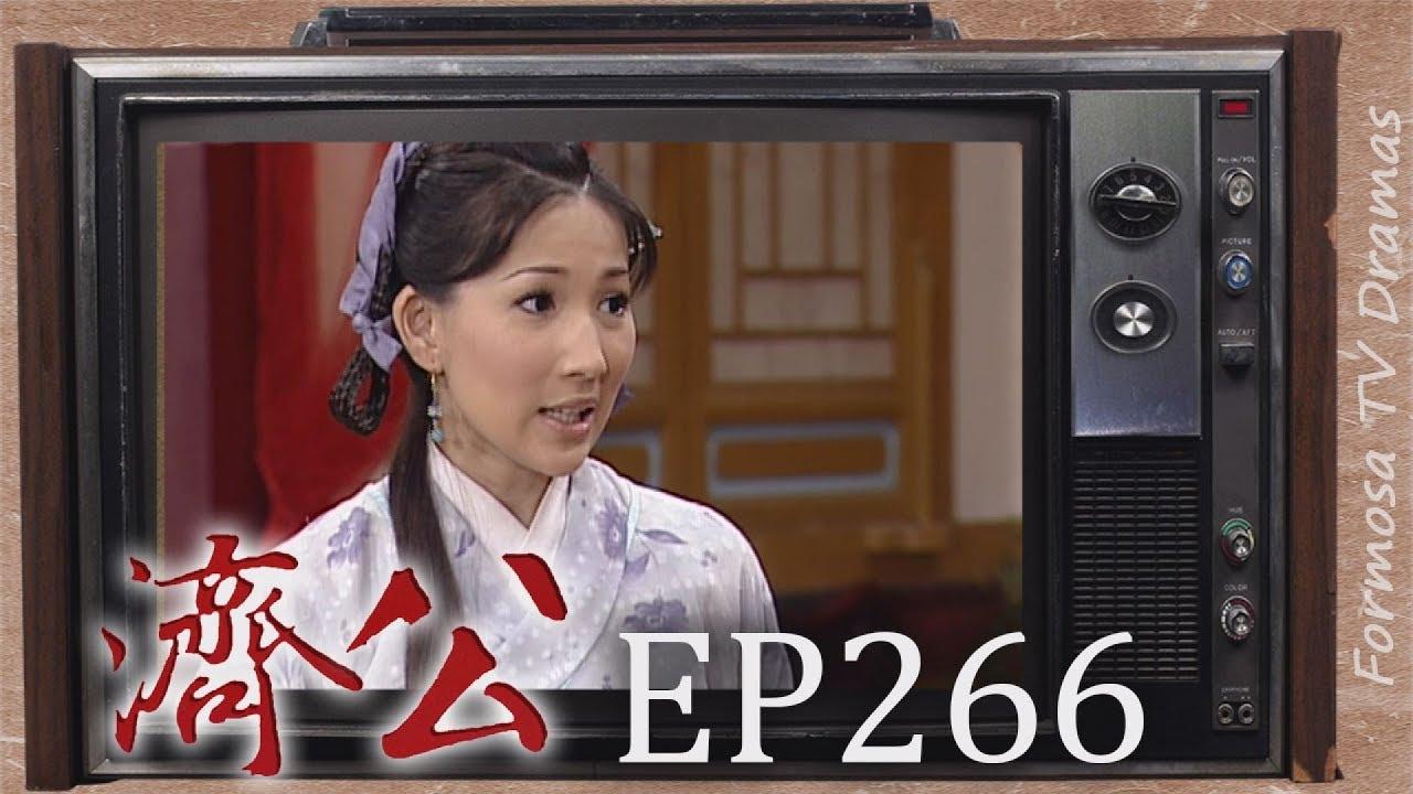 濟公 EP266|廣亮還俗 - YouTube