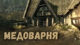 TES V: Skyrim #42 - В поисках Сапфир