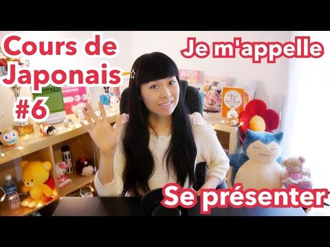 cours de japonais 6 se pr senter hajimemashite je m appelle youtube. Black Bedroom Furniture Sets. Home Design Ideas