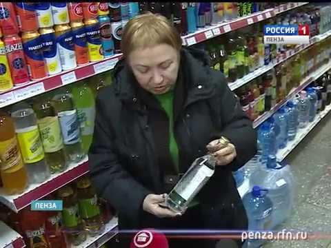 В Пензе проверили законность продажи водки и коньяка под видом пищевых добавок