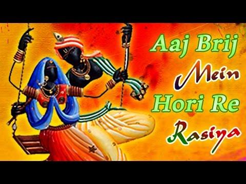 Holi Songs 2015    Aaj Brij Mein Hori Re Rasiya    Non Stop Holi Songs Collection    Braj Ki Holi