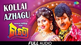 Kollai Azhagu | Full Audio | Eli | Vadivelu | Vidyasagar | Pulamaipithan | Yuvaraj Dhayalan