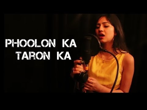 Raksha Bandhan Special Song - Phoolon Ka Taron Ka ( Lyrical ) Unplugged Cover By Akanksha Bhandari