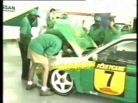 1995 South African Super Touring Championship - Round 1 & 2 Kyalami