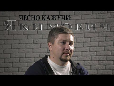 Телеканал АНТЕНА: Олександр Якимович розповів, чи вважає себе успішним і що найбільше цінує в людях