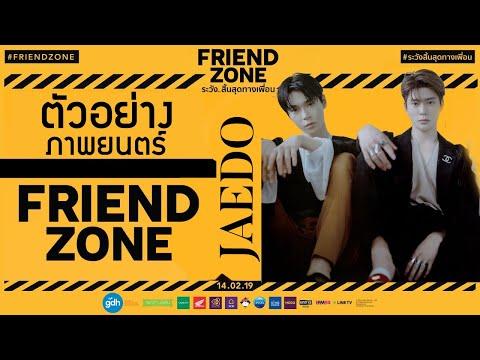 "[PARODY NCT] ""FRIEND ZONE ระวัง..สิ้นสุดทางเพื่อน"" #JaeDo"