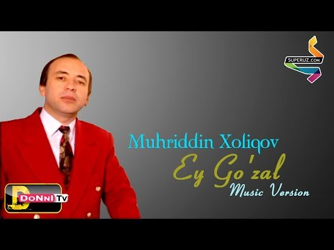 Мухриддин Холиков — Эй Гузал | Muhriddin Xoliqov - Ey Go'zal