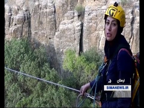Iran Bisheh Garmeh Waterfall, Cham Chit Village, Dorud County, Jumping Sport آبشار بيشه گرمه