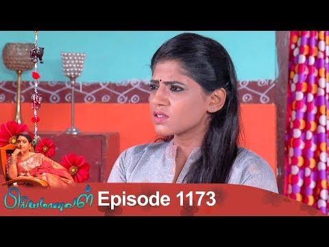 Priyamanaval Episode 1174, 20/11/18
