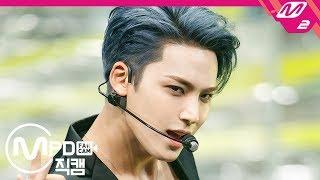 [MPD직캠] 세븐틴 민규 직캠 4K 'HIT' (SEVENTEEN Mingyu FanCam) | @MCOUNTDOWN_2019.8.8
