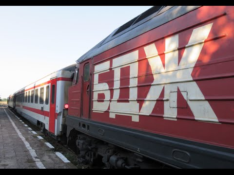 Bulgaria - BDZ