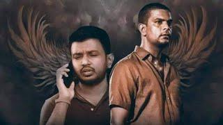 Sathya ITN Tele Drama - Trailer This Weekned