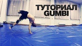Туториал gumbi (au de coluna, au esquisito)
