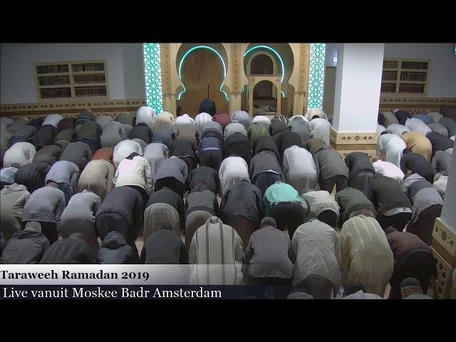 Taraweeh Ramadan 2019 Deel 14