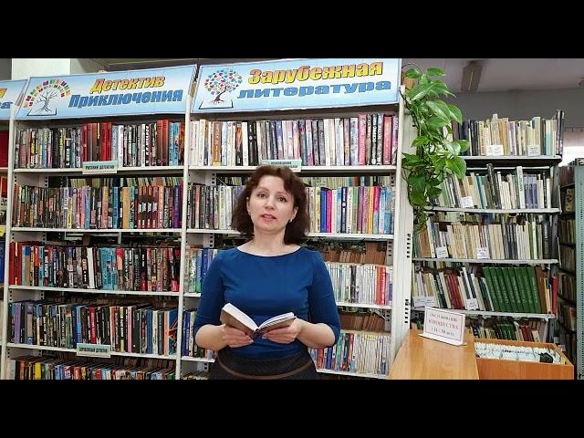 Изображение предпросмотра прочтения – СнежанаГумменшеймер читает произведение «Разлуки нет» (Карим Мустай)