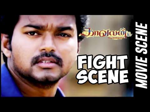 Kaavalan - Fight scene   Vijay   Asin   Vadivelu