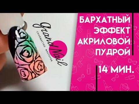 ▶ Простой Дизайн Ногтей Акриловыми Красками