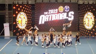 Adamson Pep Squad Allstars - NCC Finals 2019